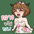 I am Kwang (Yuri sexy girl ver.)