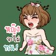 I am Ying (Yuri sexy girl ver.)