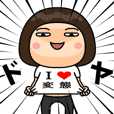 Print of I Love Hentai