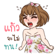 I am Keaw (Yuri sexy girl ver.)