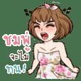 I am Chompoo (Yuri sexy girl ver.)