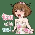 I am Noy (Yuri sexy girl ver.)
