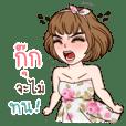 I am Kook (Yuri sexy girl ver.)