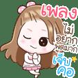 "Name ""Pleng"" V2 by Teenoi"