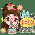 MAYON Cupcakes cute girl