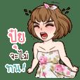 I am Pui (Yuri sexy girl ver.)