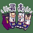肉汁水餃子 餃包 2