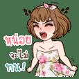 I am Noi (Yuri sexy girl ver.)