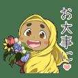 Happy Muslima