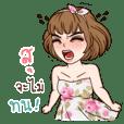 I am Su (Yuri sexy girl ver.)