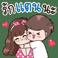 Tan is my girl