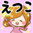 Sticker for exclusive use of Etsuko 4