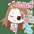 "Name ""Benz"" V2 by Teenoi"