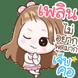 """Name """"Ploen"""" V2 by Teenoi"""