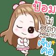 """Name """"Pom"""" V2 by Teenoi"""