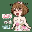 I am Maew (Yuri sexy girl ver.)