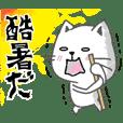 夏到来!日本の夏暑さを吹き飛ばせ!