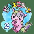 Rainbow color Unicorn-2