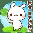 溫柔♡兔子(日常實用&加油篇)