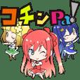 TVアニメ「コチンPa!」その1