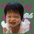 ETE Version 1