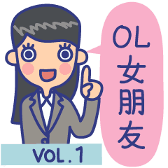 OL女朋友 (1)