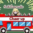 Cheer Up..