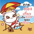 Lovepinkcat