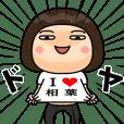 Print of I Love Aiba