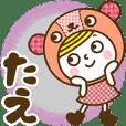 Name Sticker [Tae]