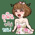 I am Yupin (Yuri sexy girl ver.)