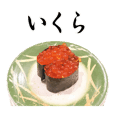 Salmon roe battleship roll sushi Sticker