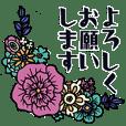 Flower and Honorific