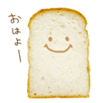 A cute bread.
