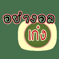 Nong Keng