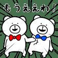 Wonderful Kansai accent bear