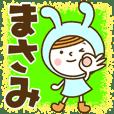 Name Sticker [Masami]