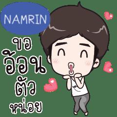 NAMRIN Alan love you e