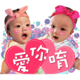 Twin girls' daily life
