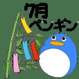 penguins of July in Japan