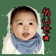 Baby C.J.