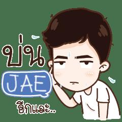 JAE My name is Nava e