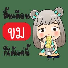 My Name is Kom JomGuan