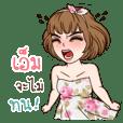 I am M (Yuri sexy girl ver.)