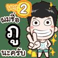 my name is Phu cool boy (Ver.2)