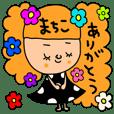 Many setMachiko