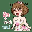 I am Tui (Yuri sexy girl ver.)