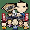 asakusamokuba staff