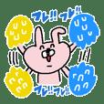 うさた6【応援】