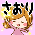 Sticker for exclusive use of Saori 4